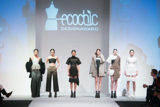 EcoChic Design Award