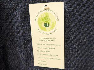 Pic de Nore laine recyclée
