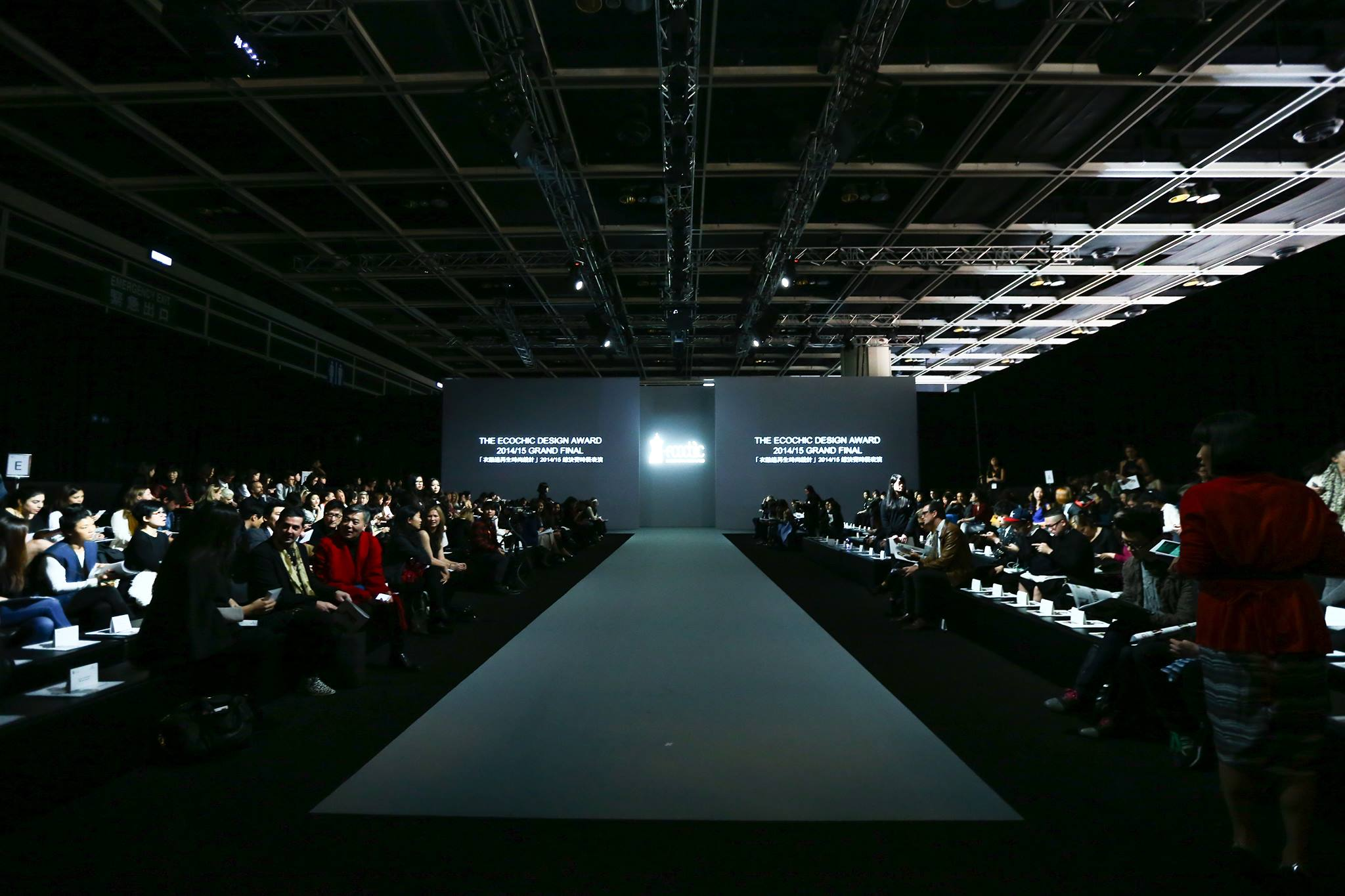 EcoChic Design Award Redress Fashion Competition Waste Sustinability Hong Kong