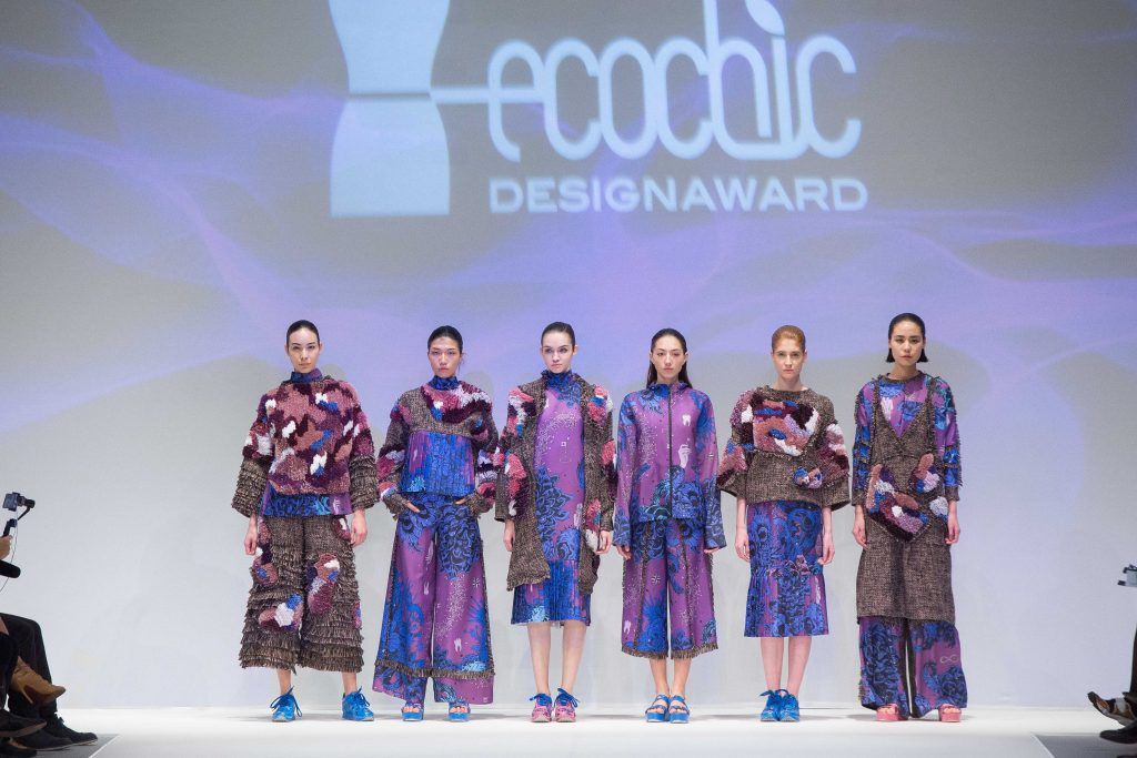 EcoChic Design Award HongKOng Redress Sustainable fashion upcycling zero-waste
